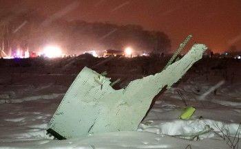 МЧС исключило версию разрушения Ан-148 ввоздухе