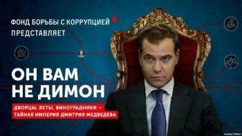 В Хабаровске организатора митинга «Он нам не Димон» оштрафовали до его проведения
