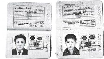Reuters показало бразильские паспорта лидеров КНДР