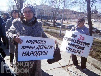 В день рождения Ленина коммунисты Нижнего Тагила призвали бороться с «путинским режимом»