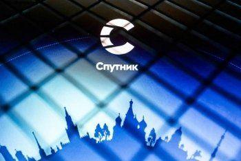 Проект государственного поисковика «Спутник» признан провалившимся