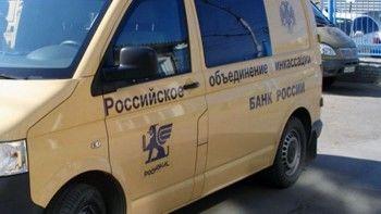 В Нижнем Тагиле вынесли приговор инкассатору, укравшему миллион рублей