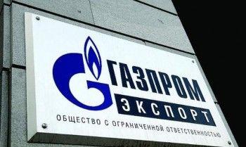 «Газпром» потратит на фильм о «красотах России» €1,5 млн