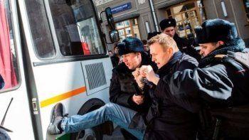 Антикоррупционные митинги в День России. Онлайн АН «Между строк»