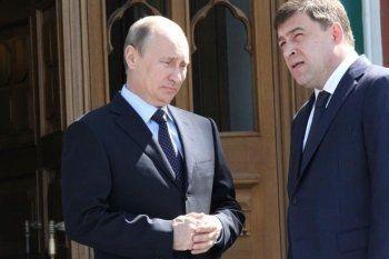 Путин приедет в Екатеринбург и лично проинспектирует результаты работы Куйвашева