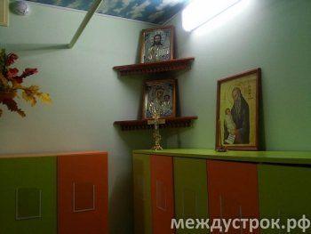 В Нижнем Тагиле открылся православный детский сад