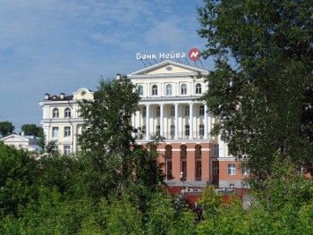 Банк для бизнеса на Урале: критерии выбора для принятия решения