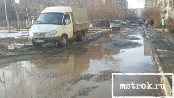 Спасти Нижний Тагил от плохих дорог смогут только 1,5 млрд рублей