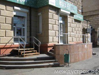 Пенсионерка обвиняет в мошенничестве сотрудников «ВУЗ-Банка» Нижнего Тагила, из-за которых лишилась 700 тысяч рублей.  «Я зарабатывала эти деньги много лет…»