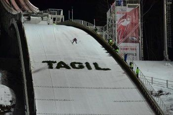Нижний Тагил вернулся в календарь соревнований по прыжкам на лыжах