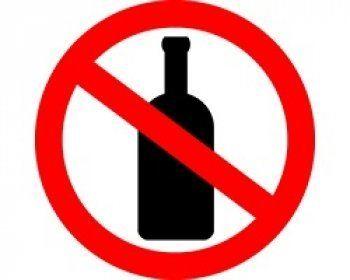 Правительство выделит 2,3 миллиарда рублей на антиалкогольную пропаганду