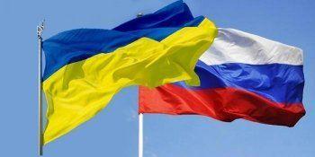 Украина ввела санкции против находящихся в стране российских компаний