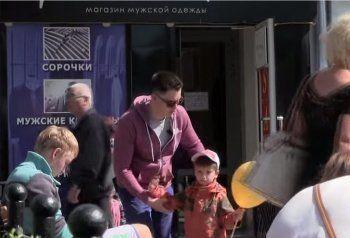 В Екатеринбурге проводят эксперименты с детьми (ВИДЕО)