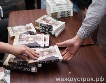 Евгений Ройзман признался в любви к Тагилу и рассказал о местной коррупции (ФОТО)