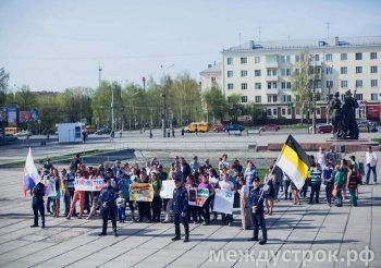 Митинг против «энергетиков» у «Современника»