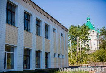 С первого сентября в Нижнем Тагиле заработает первая православная гимназия (ФОТО)