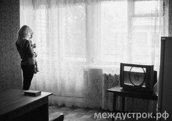 «Учитывая обстоятельства крайней необходимости». Беженцы из Украины получат жильё в Нижнем Тагиле