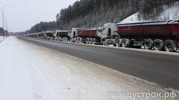 Водитель грузовика на трассе Екатеринбург – Серов: «Так и хочется перегородить дорогу и уйти» (ВИДЕО)