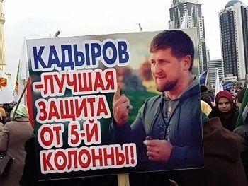 На митинг в поддержку Рамзана Кадырова собралось почти всё население Чечни (ФОТО)
