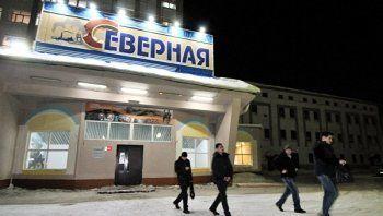 Родным погибших в Воркуте шахтёров выплатят 20 миллионов рублей