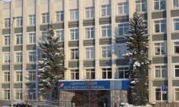 СМИ: В Екатеринбурге задержан глава Верх-Исетского района