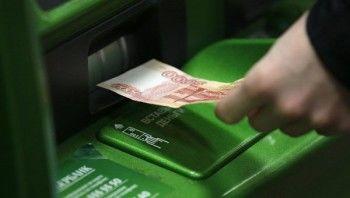 Сбербанк приостановил приём 5-тысячных купюр на Урале