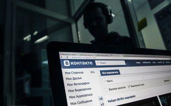 «Известия»: Детям до 14 лет хотят запретить пользоваться соцсетями