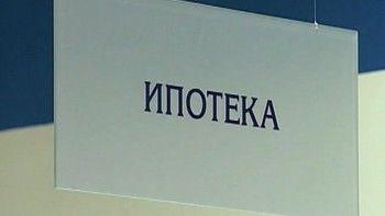В Свердловской области снизились ставки по ипотеке
