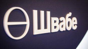 «Швабе» получил кредит в полмиллиарда рублей на реализацию проекта «Светлый город» в Нижнем Тагиле
