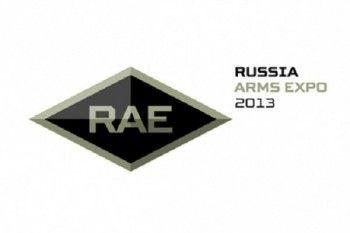 Russia Arms EXPO 2013 в Н. Тагиле пройдет с размахом