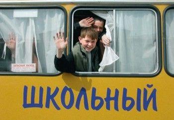 Школьники Нижнего Тагила не попали на губернаторскую ёлку. ГИБДД запретила везти детей в аварийных автобусах от мэрии
