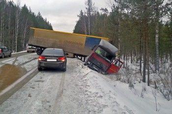 Трасса Екатеринбург — Нижний Тагил — Серов признана самой аварийной в регионе