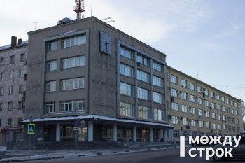 Счётная палата выявила нарушения в работе мэрии Нижнего Тагила более чем на два миллиарда рублей