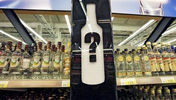 Госдума увеличила штрафы за производство и продажу алкоголя без лицензии