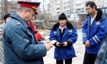 МВД предложило наказывать за незаконное трудоустройство иностранцев