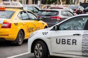 Глава ФАС одобрил объединение «Яндекса» и Uber