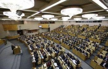 Госдума ужесточит наказание за доведение подростков до суицида
