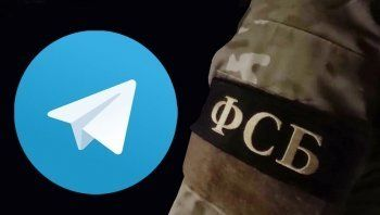 Telegram обжаловал штраф за отказ сотрудничать с ФСБ