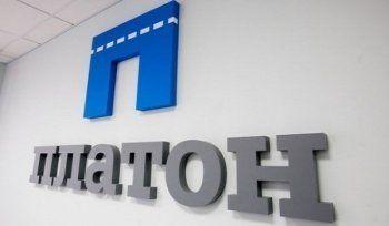 Росавтодор оштрафовал оператора «Платона» на 10 миллионов рублей. Дальнобойщики объявили о бессрочной забастовке