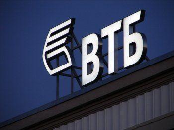 Банк ВТБ готов объявить войну Америке
