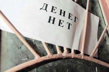 За месяц просроченная задолженность по зарплате в Свердловской области выросла на 20%