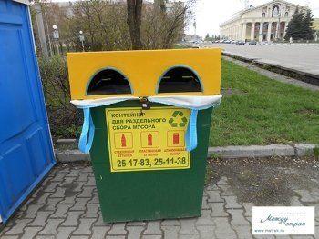 Экологичные мусорки: инструкция по использованию
