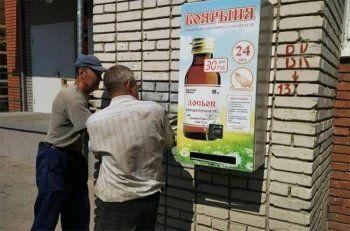 Минфин и Минпромторг поддержали запрет вендинга со спиртовыми лосьонами
