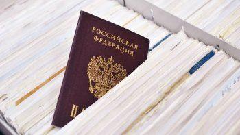 Банкам разрешат оформлять паспорта и миграционные документы
