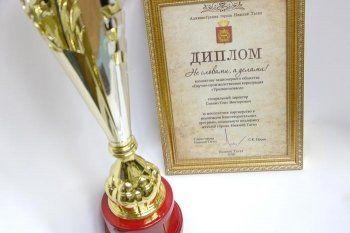 «Уралвагонзавод» стал лучшим благотворителем Нижнего Тагила