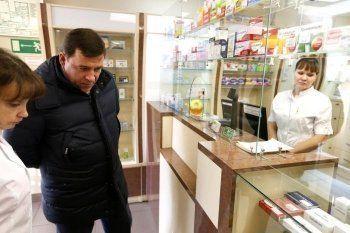 Куйвашев подключился к ценовой инспекции в аптеках Свердловской области