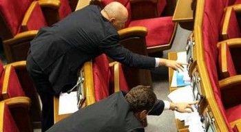 Депутаты Госдумы запретили себе голосовать друг за друга