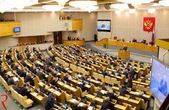 Центризбирком сформировал состав Госдумы