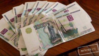 Жительница Нижнего Тагила получила пенсию билетами «Банка приколов»