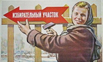 Партия «За женщин России» победила в борьбе за внимание свердловских избирателей, единороссы только седьмые